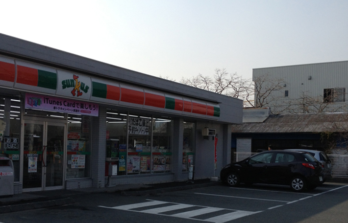 姫街道施工前